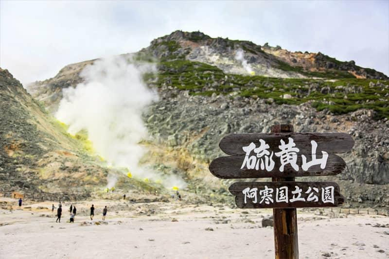 北海道は温泉天国