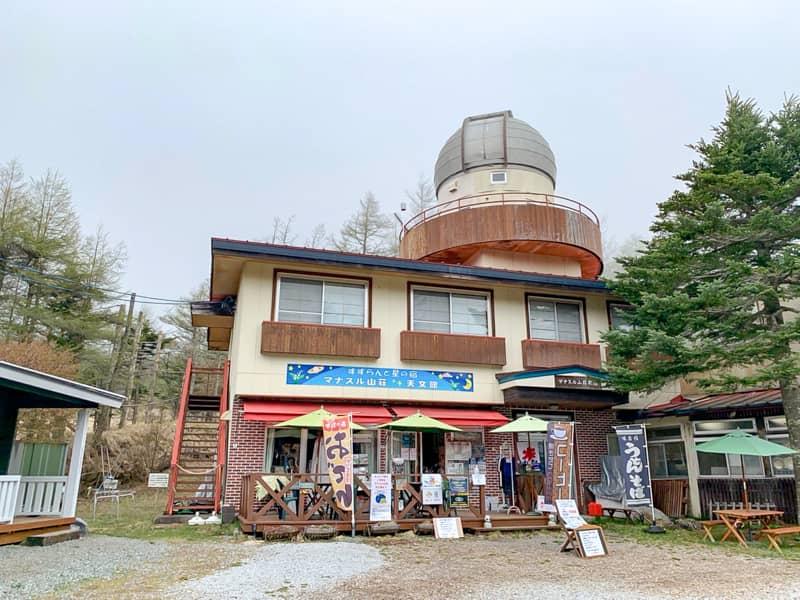 山荘のほかにも天文台があります