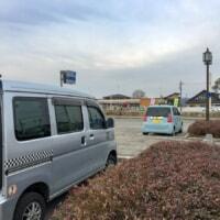 腰に優しい車中泊装備を揃えて道の駅を経由しながら東北温泉巡り旅をしてきました