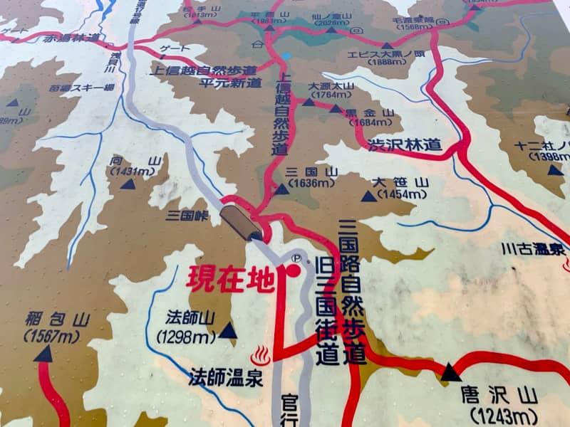 「三国山」登山コース