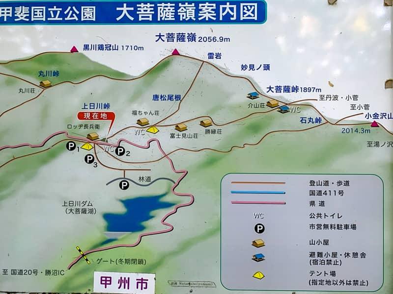 「大菩薩嶺」登山コース