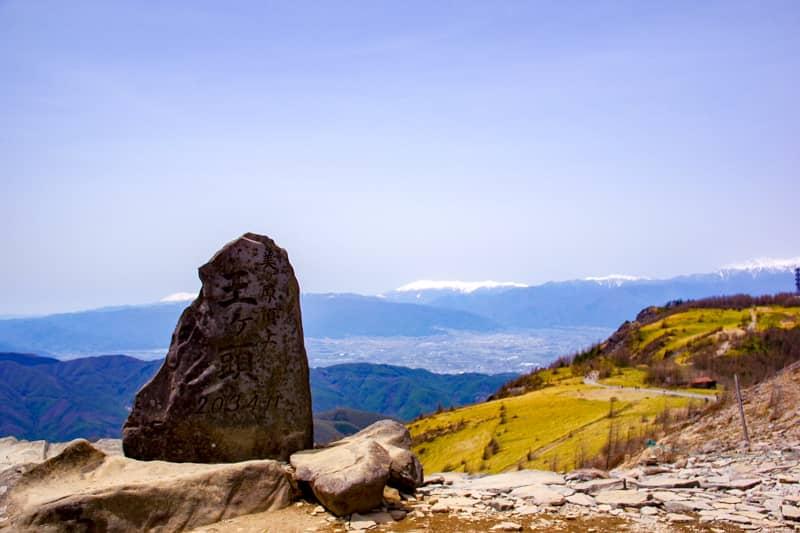 「王ヶ頭」山頂