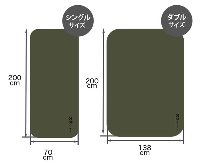 ゆったり使えるワイド設計-800x653