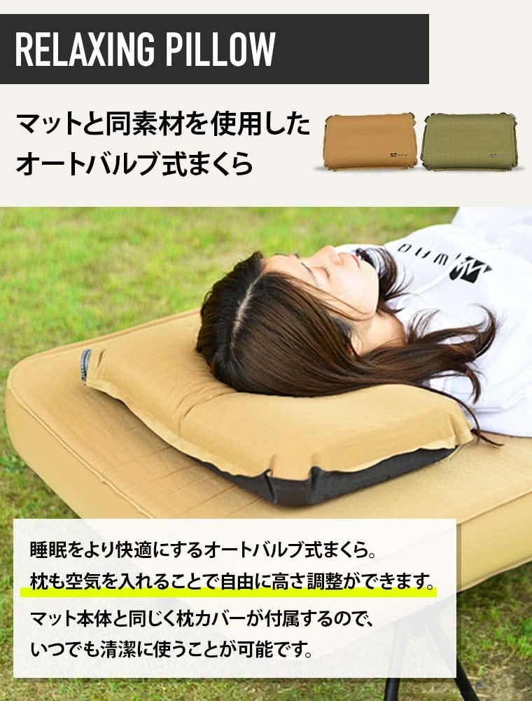 マットと同素材の枕