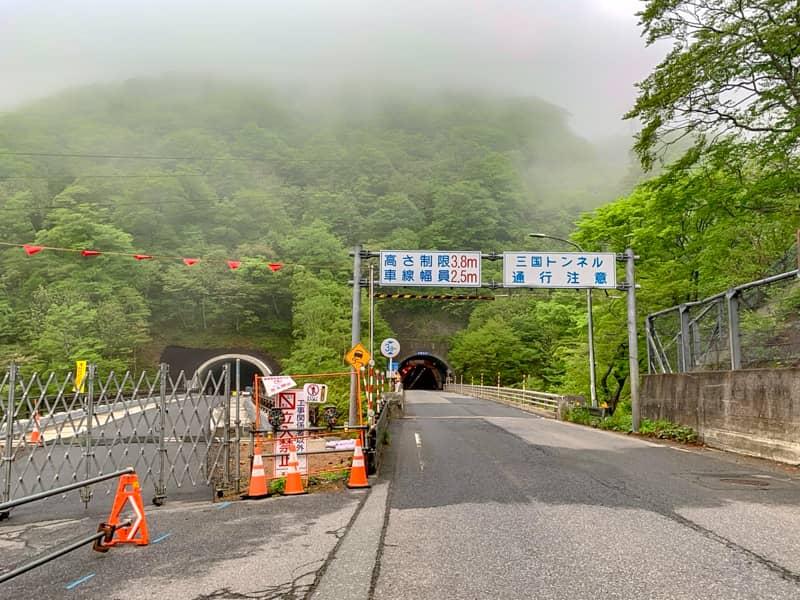 三国トンネルが見えてきました