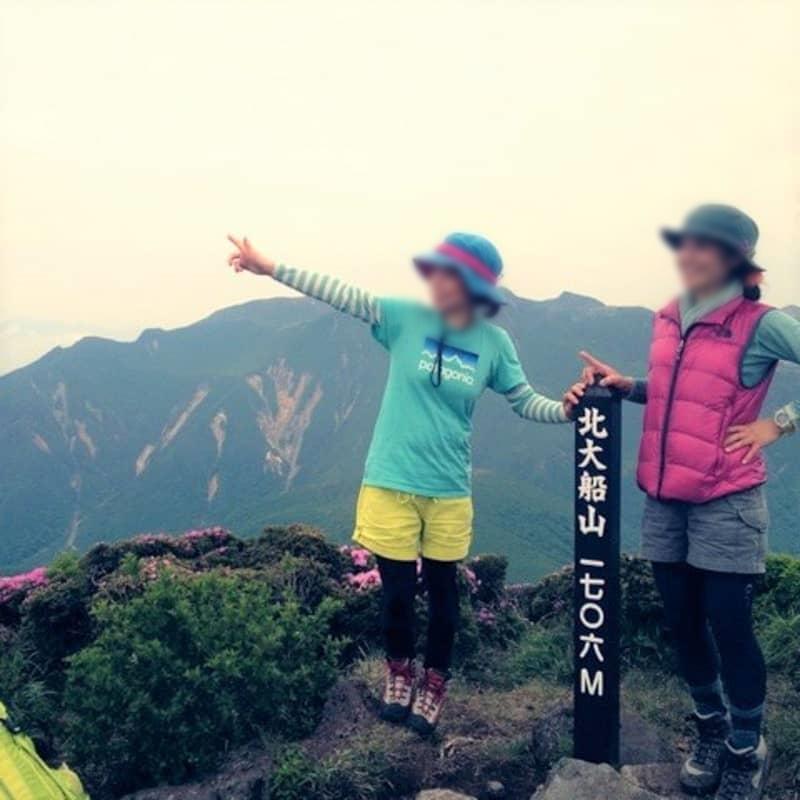 北大船山の山頂で記念撮影