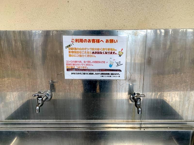 炊事場の水が出なくなることがある