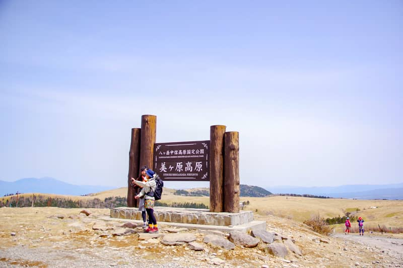 美ヶ原高原を散策しながら下山