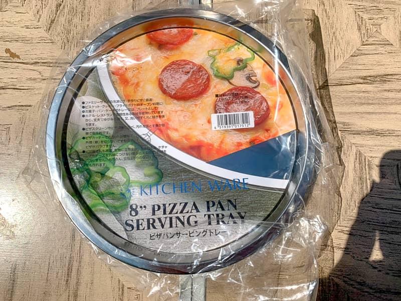 2021.5-庭でピザと焼き鳥_210611_48