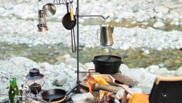 焚き火料理に超便利!37CAMPの自立型ファイヤーラックは直火調理の必須アイテム決定!