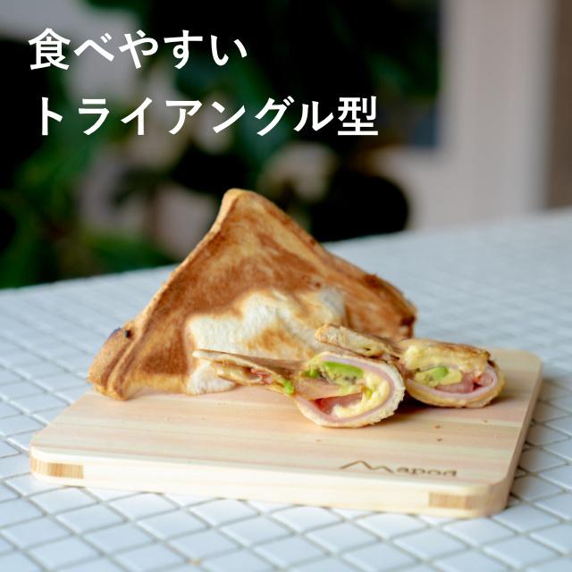 POLYGON三角サンド