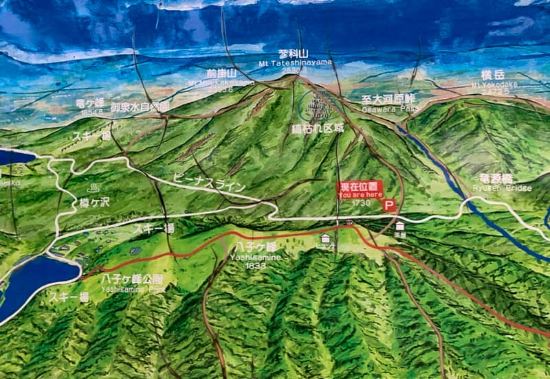 「蓼科山」登山コース