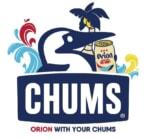 まさかのコラボ!チャムス×オリオンビールのグッズが発売開始!