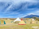 静岡県裾野市「遊園地ぐりんぱ」にてアウトドアイベントを8月31日まで開催!