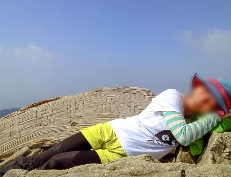 山頂でお昼寝ショット