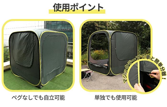巨大POPUPテント (5)
