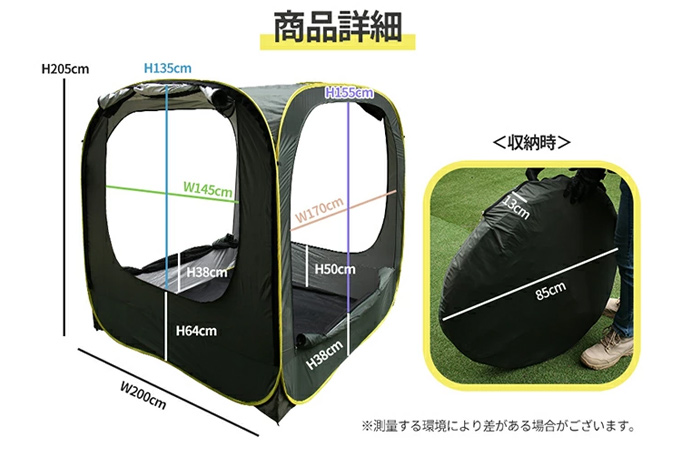 巨大POPUPテント (8)