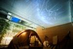 ホテルとグランピングが融合!室内で星空が見られるプレミアム体験を夏休みの思い出に