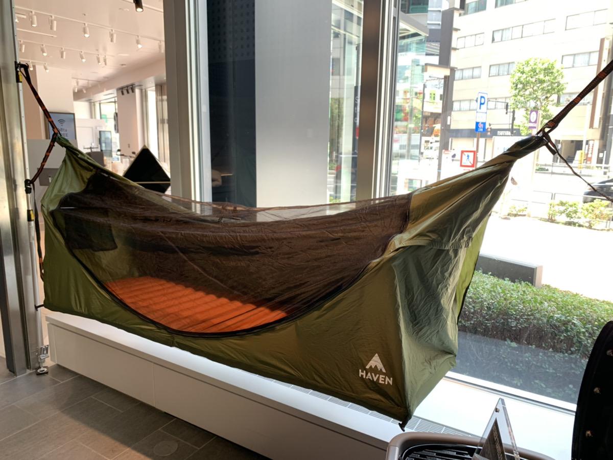 Havent Tent (2)