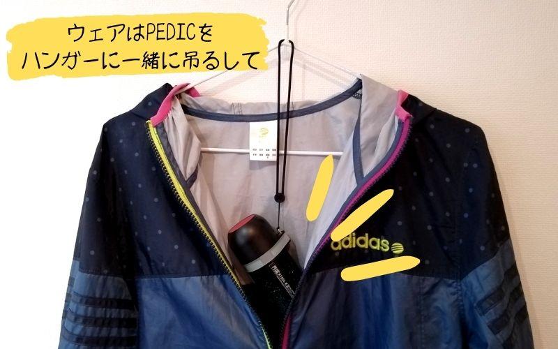 PEDIC10