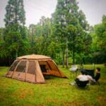 じわじわ増えてるアーバンキャンプが京都にも登場!その魅力とは?