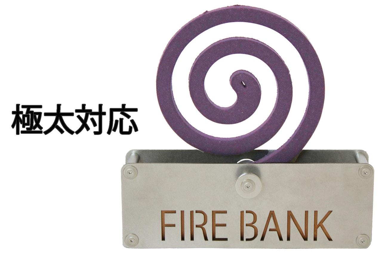 firebank_11