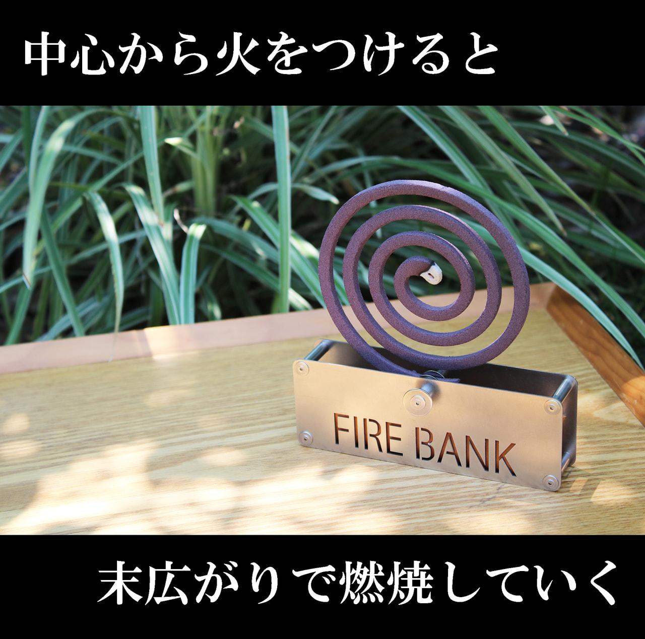 firebank_2
