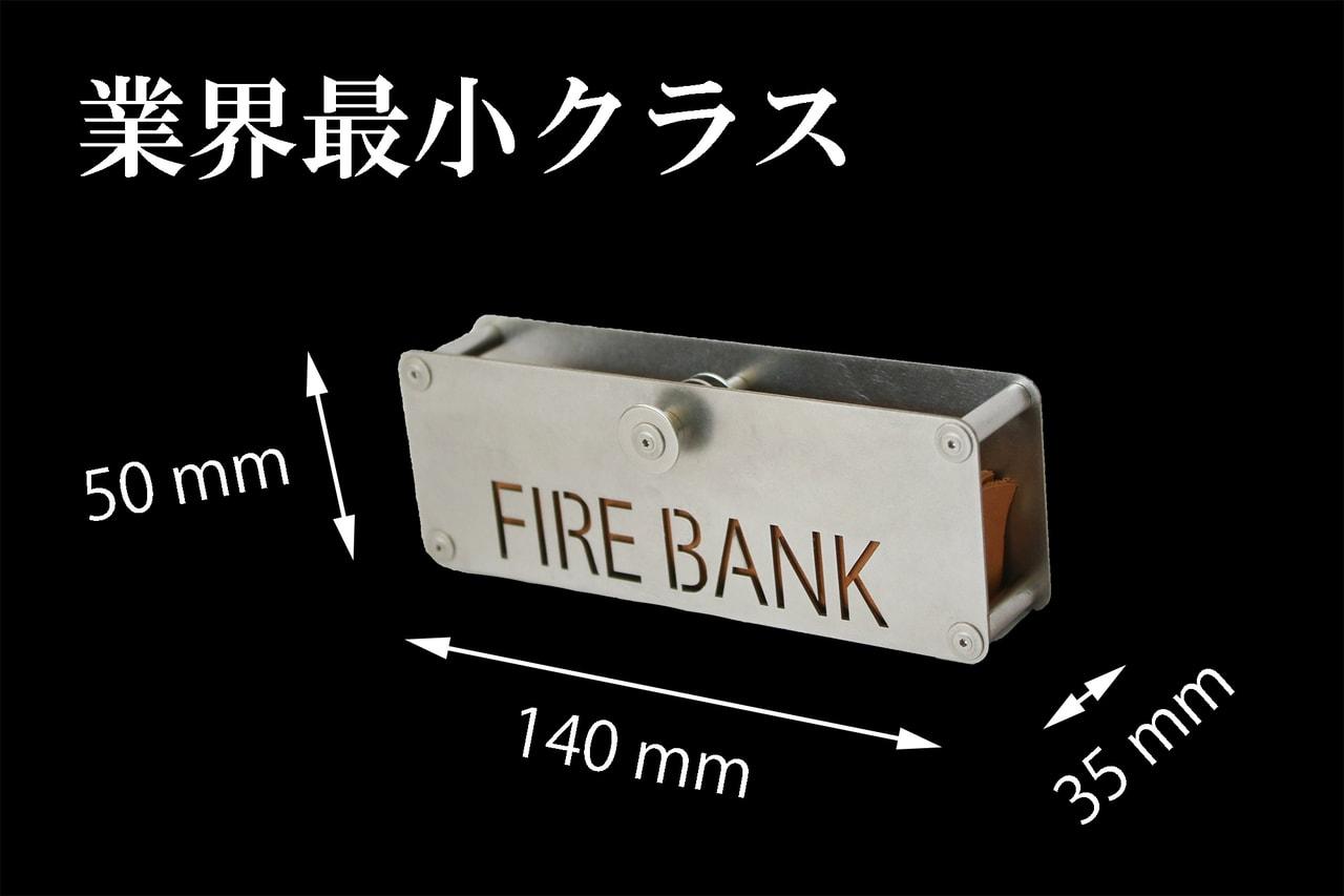 firebank_5