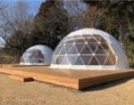 岡山県で最大級のレジャー宿泊施設「サントピア岡山総社」にグランピング施設オープン