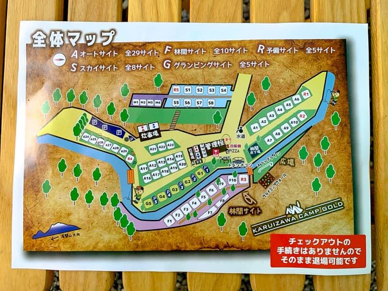 「軽井沢キャンプゴールド」のサイトレビュー