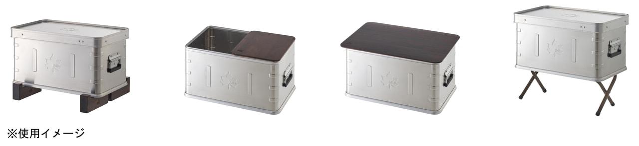 LOGOSのスタックコンテナに組み合わせて便利に使えるオプションシリーズ4種が新発売