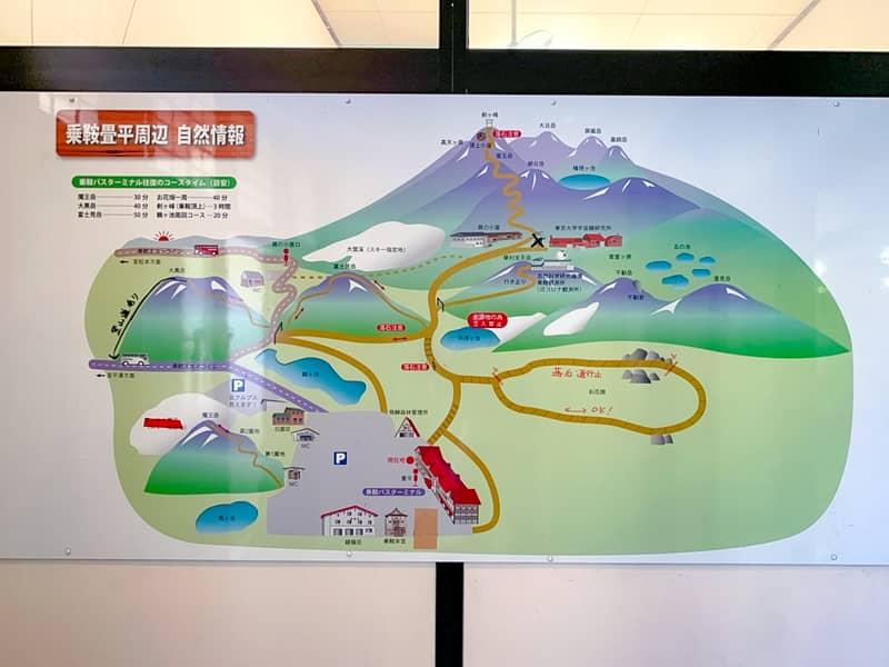 乗鞍岳の散策マップを見ると