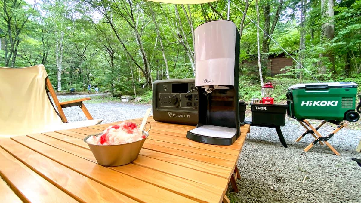 ポータブル冷蔵庫とポータブル電源があれば夏キャンプでカキ氷が作れるか試してみた