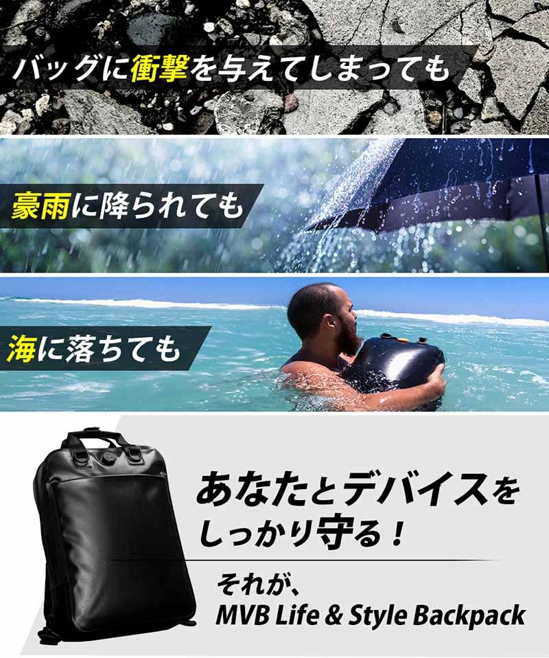 MVB Backpack_05