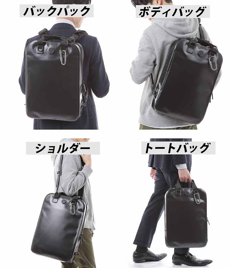 MVB Backpack_07