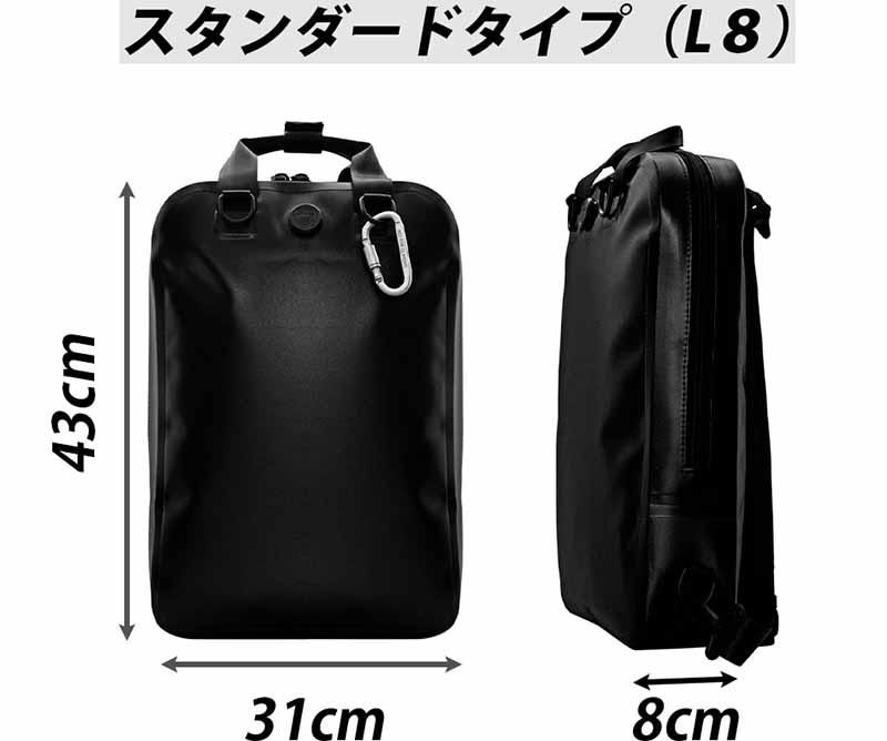MVB Backpack_12