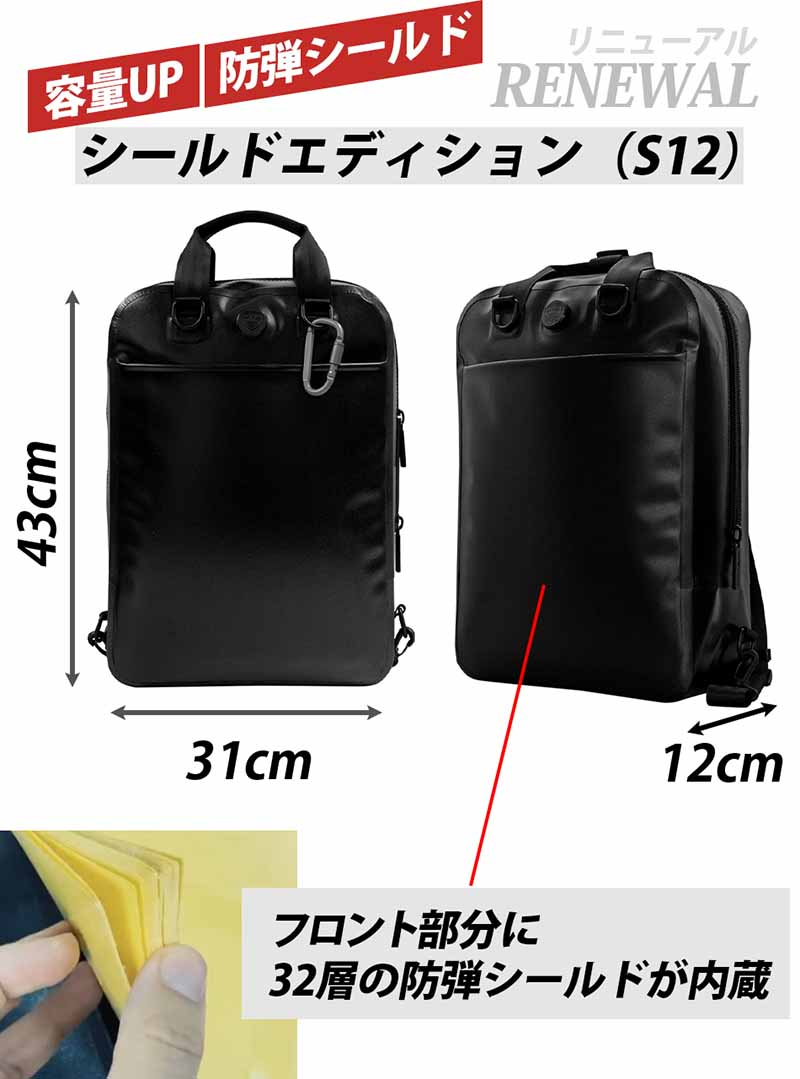 MVB Backpack_13_
