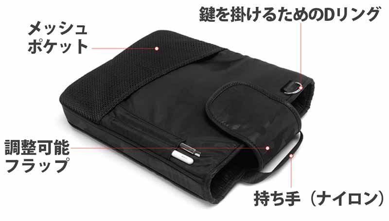 MVB Backpack_16