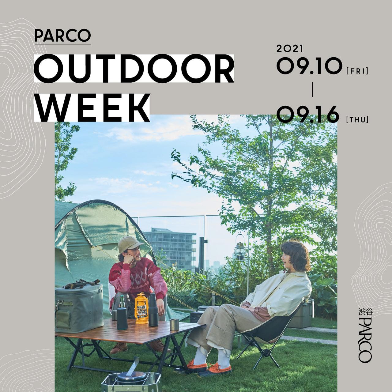 PARCO OUTDOOR PARK_12