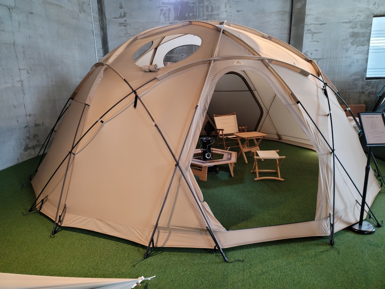 troia HEKTOR tent