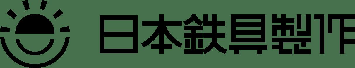 日本鉄具製作 (2)