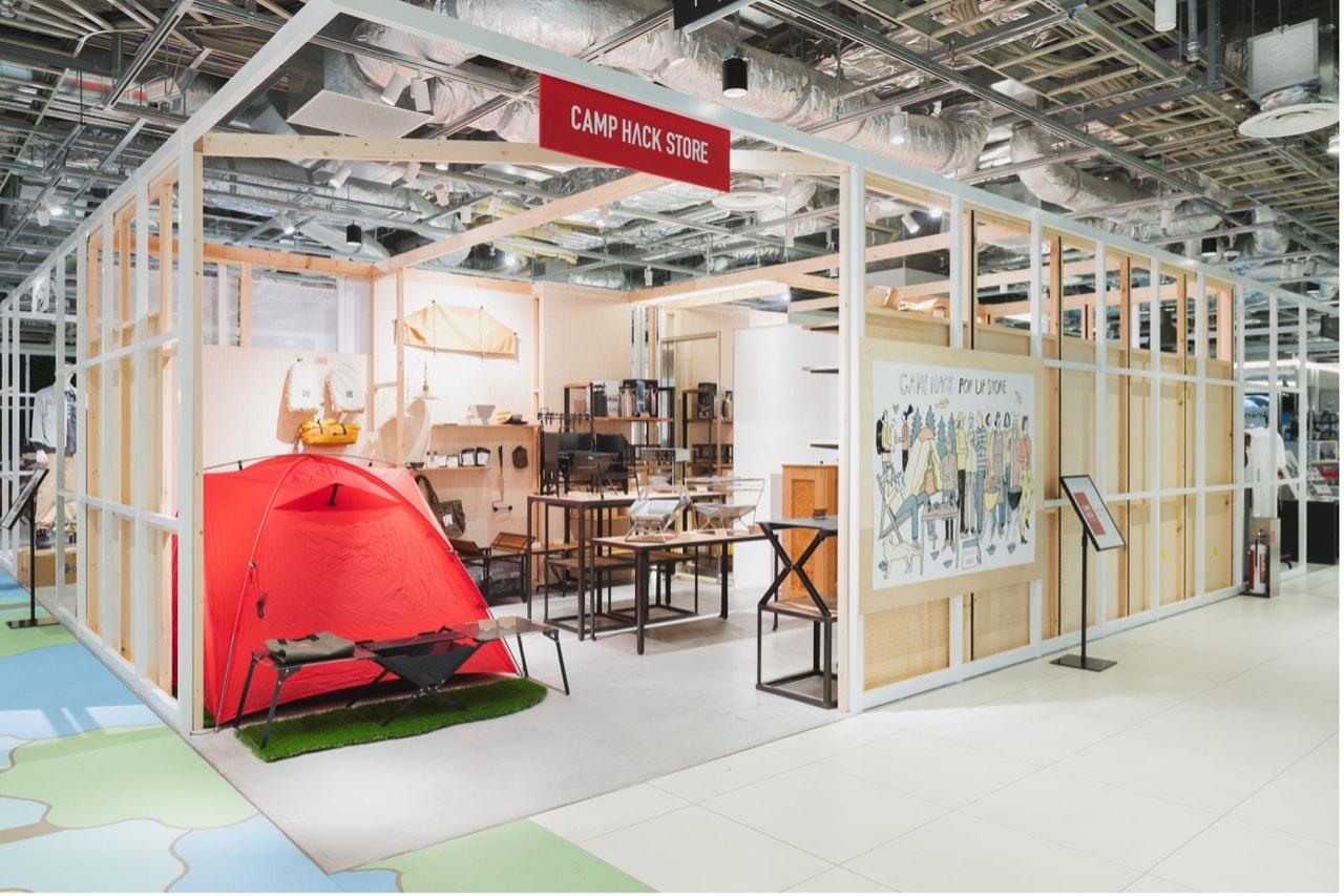 トレンドの最先端!CAMP HACKの期間限定セレクトショップが渋谷パルコに初出店