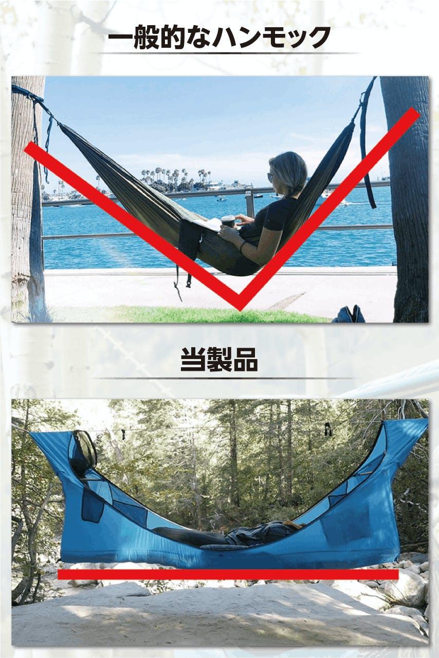 Haven_tent_3