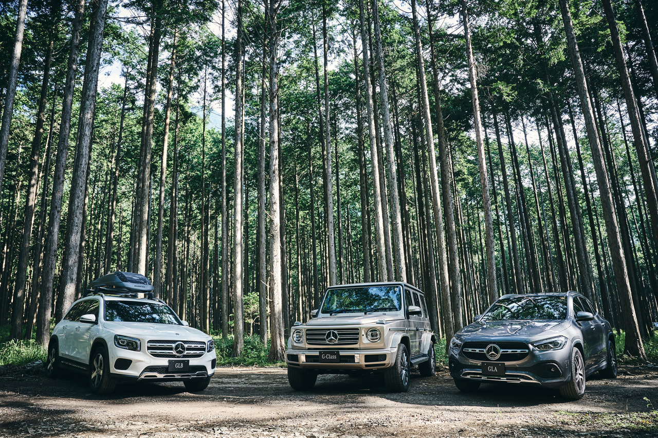 Mercedes me Forest (3)