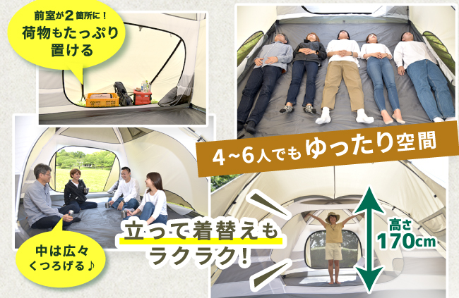 PARTY DOME テント (11)