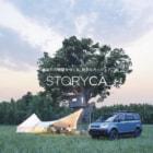 車両とキャンプ道具がパッケージされた新しいカーシェア「STORYCA(ストリカ)」誕生!