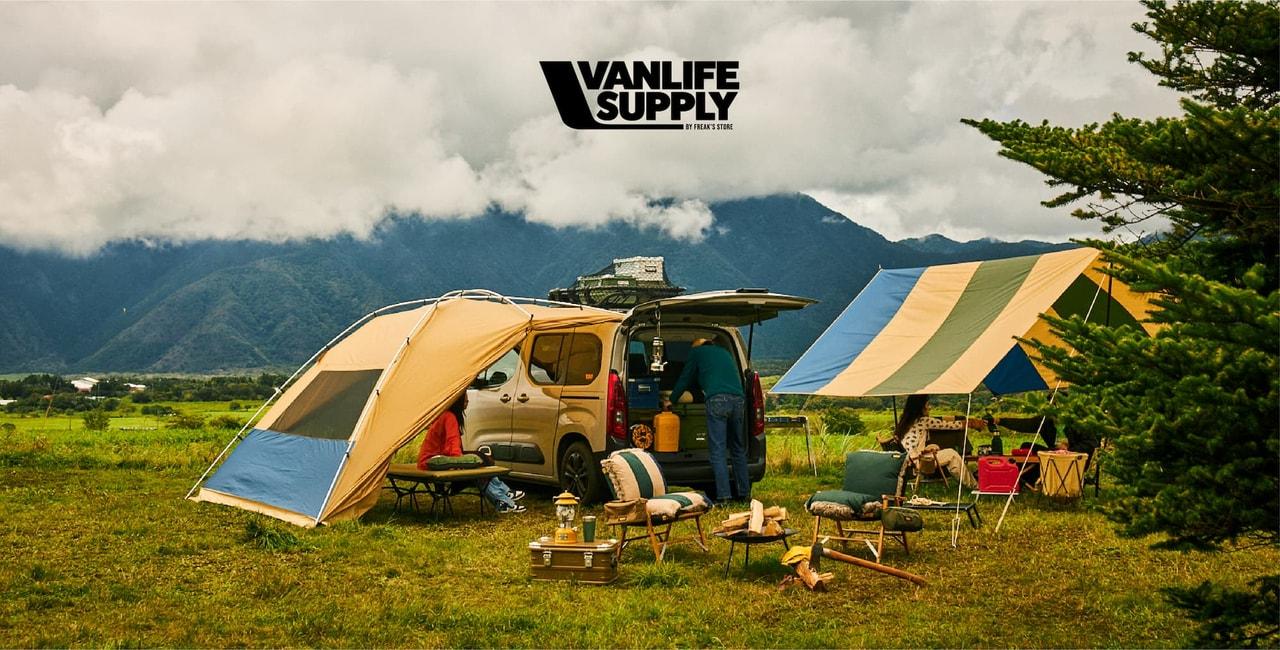 今秋注目の新ブランド「VAN LIFE SUPPLY by FREAK'S STORE」が遂に本格始動!
