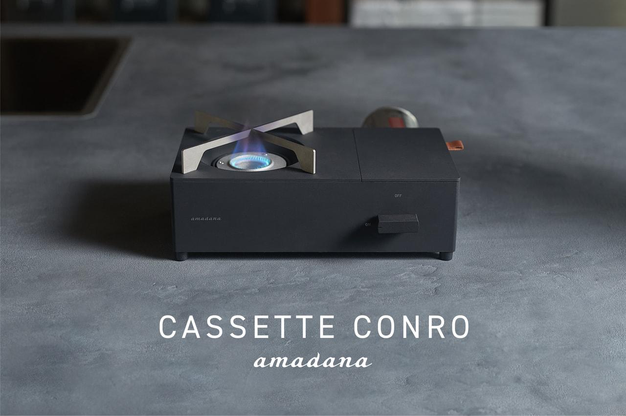 製造はあのニチネン!アルミ製でミニマルなデザインの小型カセットコンロが登場