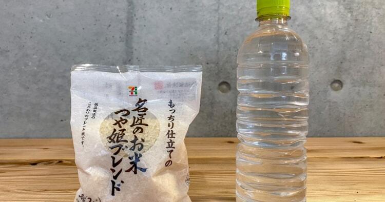 米を炊かずに水で戻してそのまま食べてみる