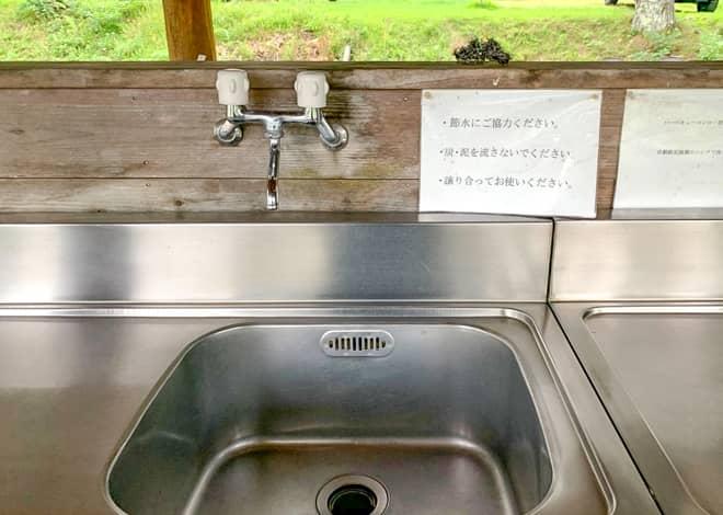 すべての炊事場でお湯が出るわけではなく